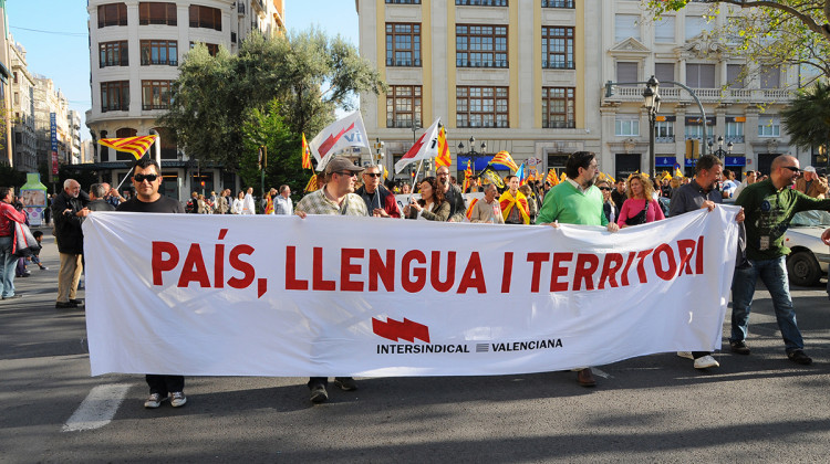 Manifestació d'Intersindical. Prats i Camps